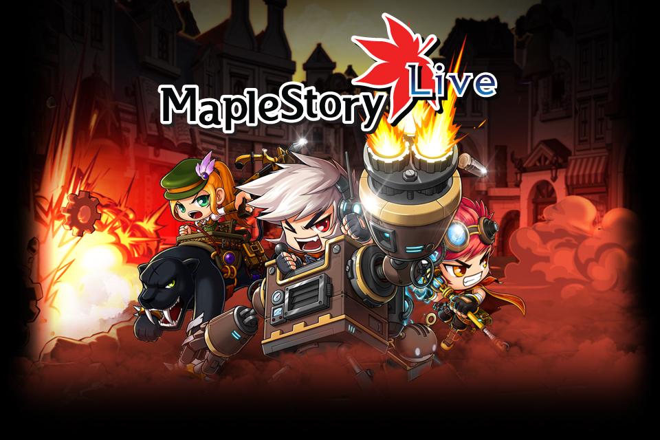 《枫叶冒险岛 maplestory live deluxe》1.2.