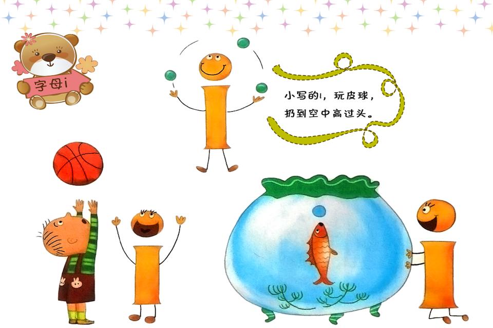 内容提要:                 宝宝趣味英语   可爱的abc   简单的单